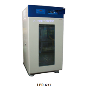Pharmacutical Refrizerator