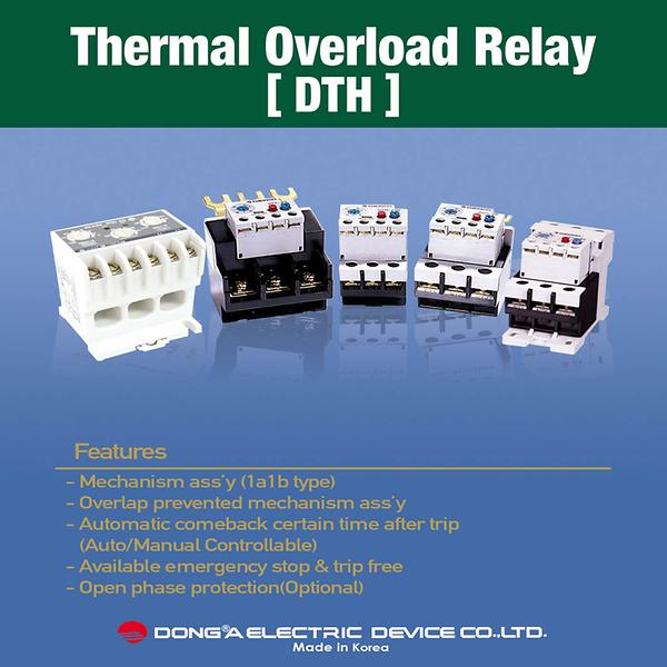 HRD-150B Dong-A Over Load Relay
