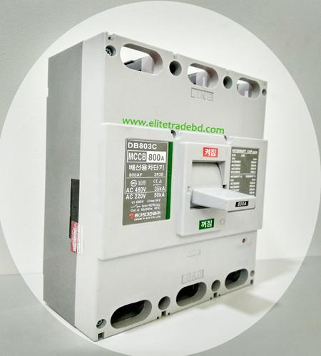 Devico- DB803CB Molded Case Circuit Breaker (MCCB)