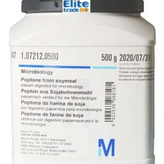 Peptone from soymeal papain digested for microbiology