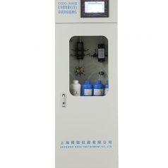 Online total arsenic analyzer, TAsG-3057