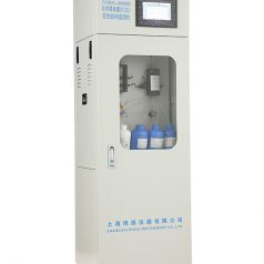 Online total cadmium meter, TCdG-3059