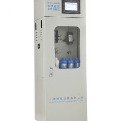 Online total iron analyzer, TFeG-3060