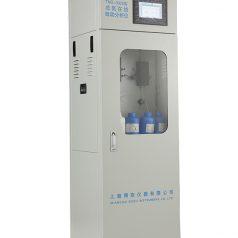 Online total nitrogen analyzer, TNG-3020