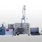 Flour electric farinograph, ST139 elitetradebd, elite scientific & meditech co Flour electric farinograph price in Bangladesh, Flour electric farinograph supplier in Bangladesh