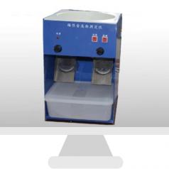 Magnetic metal meter, ST113
