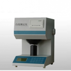 Flour food and feed testing instrument
