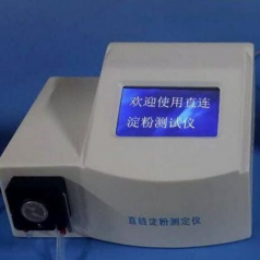 Automatic amylose tester, ST510