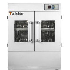 Taisitelab VIS series incubator shaker dealer in Bangladesh elite trade bd